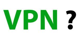 Qu'est-ce qu'un VPN définition