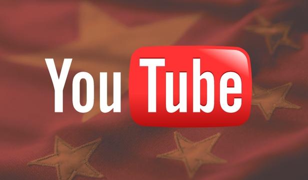 Youtube Chine