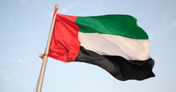 Meilleur VPN Dubaï