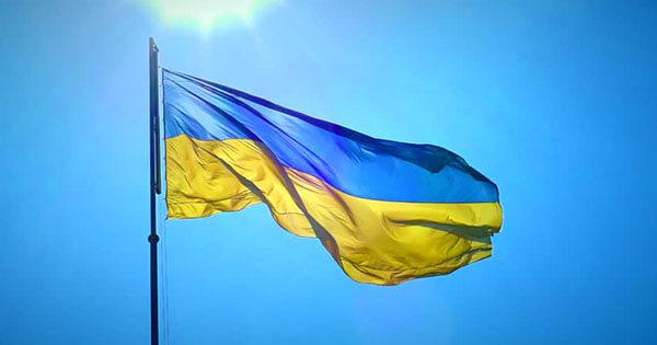 Meilleur VPN Ukraine