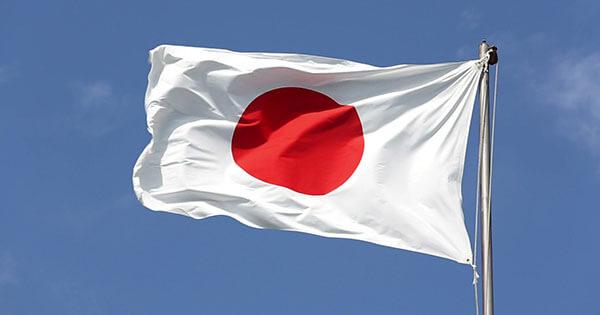 Meilleur VPN pour le Japon