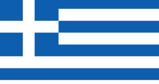 VPN Grèce