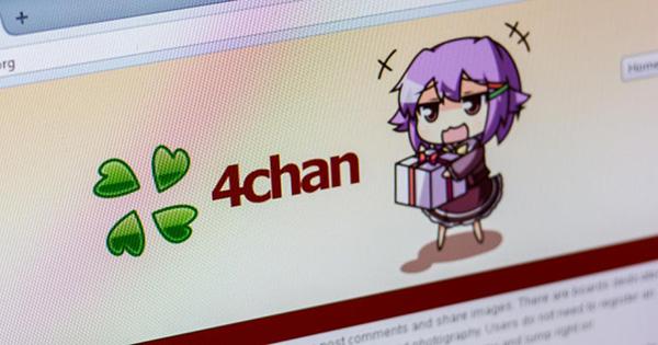 VPN 4chan