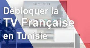 Déblocage TV française Tunisie