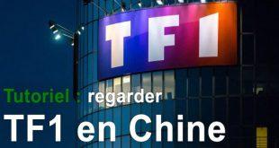TF1 en Chine